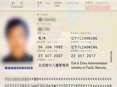 护照w.jpg