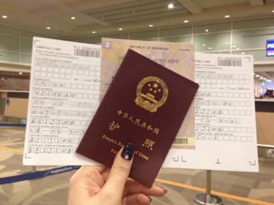 什么是落地签证?