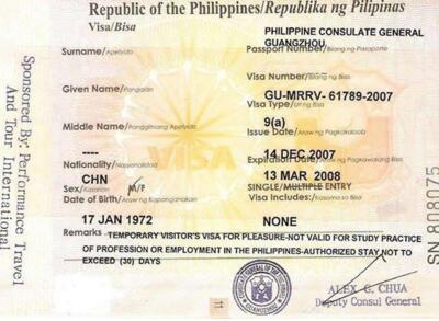 什么是加急签证?