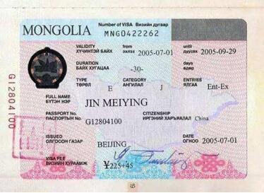 菲律宾旅游签证的停留时间是多久?