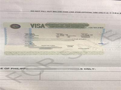 菲律宾商务签证顺利出签
