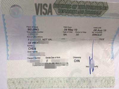 浙江户籍顺利在北京获得菲律宾签证